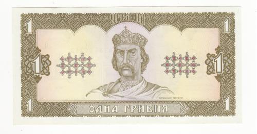 1 гривна 1992 Гетьман Украина UNC красивые два номера подряд