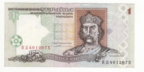 1 гривна 1994 Ющенко Украина ЙД