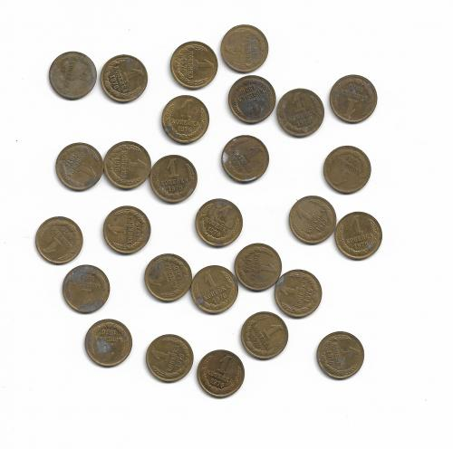 1 копейка СССР 1976, 28 шт набор.