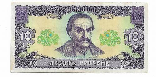 10 гривен 1992 Гетьман Украина ...461