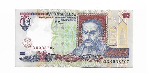 10 гривен 2000 Стельмах Сохран серия ЮЗ 093...