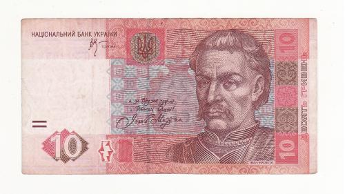 10 гривен 2005 Стельмах редкая АП