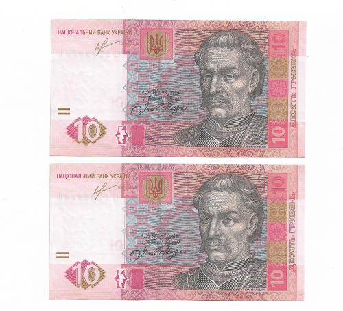10 гривен 2013 Соркин UNC Украина серия СА 2шт, два номера подряд!
