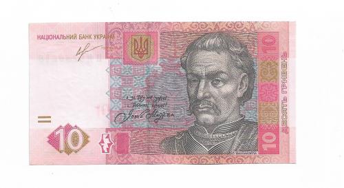 10 гривен 2013 UNC Соркин Украина