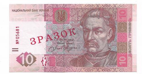 10 гривен Украина образец зразок specimen 2004