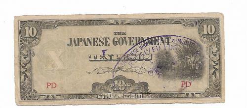 10 песо Филиппины 1942, первый выпуск. Штамп истцов японских военн. денег.