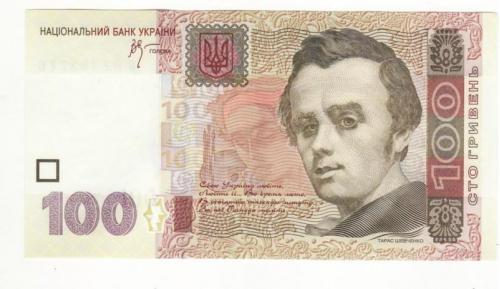 100 гривен 2005 Украина Стельмах UNC