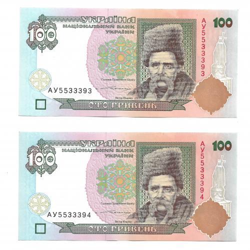 100 гривен Ющенко 1996 Украина 2шт красивые номера подряд 5533393...94 UNC-