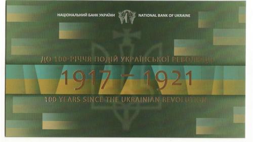 100 карбованців років 1917 2017 Ювілейна банкнота. В буклеті. НБУ