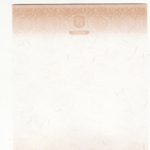100 рублей 1947 НЕ акциз вод. знаки ШЕСТИГРАННИКИ Гознак 160х82 мм с уф-волокнами Современные