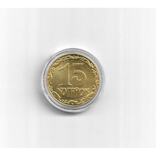 15 копеек 1992 копия редкой пробной монеты Украины