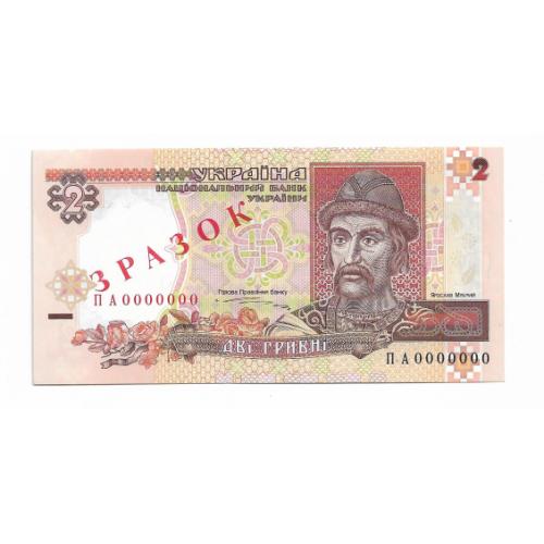 2 гривны 1995 Ющенко Зразок, образец редкий. Specimen