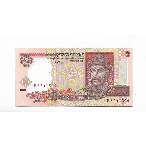 2 гривны Стельмах 2001 UNC ЧЕ ...41500