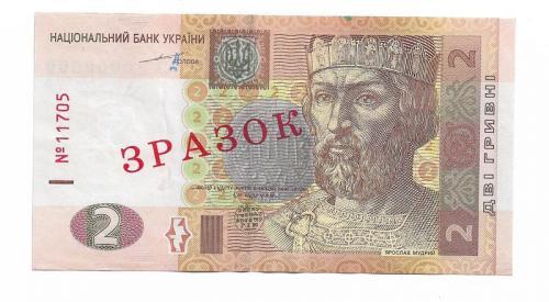 2 гривны Украина образец зразок specimen 2004 редкость..
