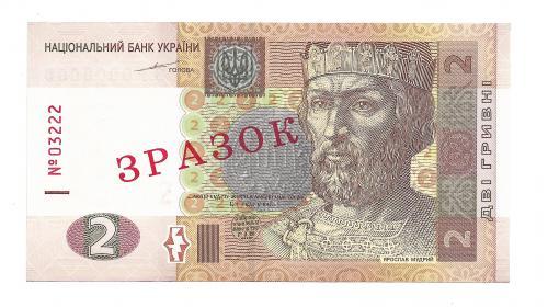 2 гривны Украина образец зразок specimen 2004