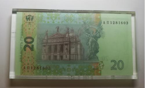 20 гривен 2003 оргстекло, оргскло. Официальный сувенир НБУ. Лот №3