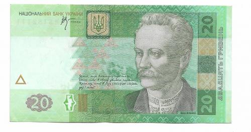 20 гривен 2005 Стельмах ЕМ ...111.  Сохран