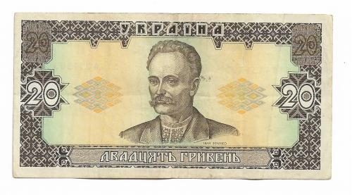 20 гривен Гетьман 1992 ...303