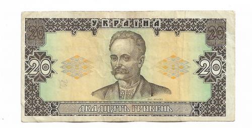 20 гривен Гетьман 1992 ...77