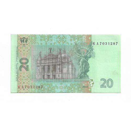 20 гривен Стельмах 2005 серия КА Сохран