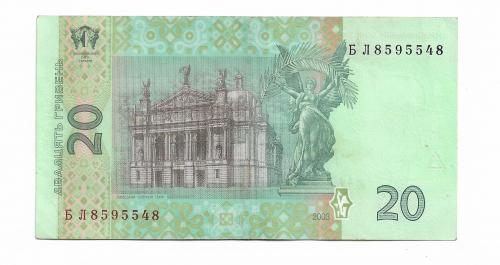 20 гривен Тигипко 2003 Украина БЛ 8...8
