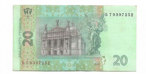 20 гривен Тигипко 2003 Украина БТ