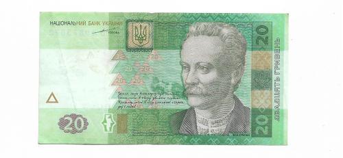 20 гривен Тигипко 2003 Украина ВЛ