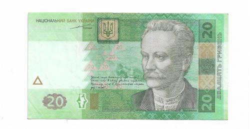 20 гривен Тигипко 2003 Украина ВН