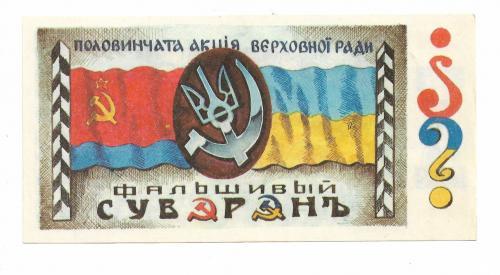 3 фарбованця Одесса юморина