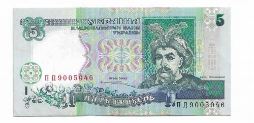 5 гривен 1997 Ющенко 900...46