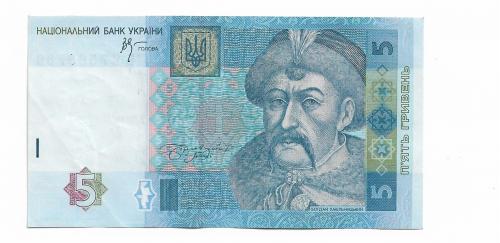 5 гривен 2005 Стельмах Сохран ЕЯ ...68786