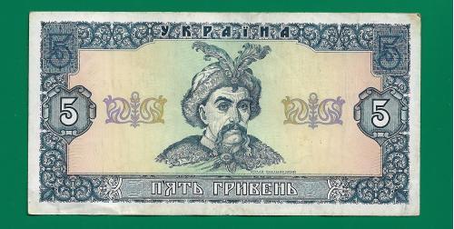 5 гривен Гетьман 1992 замещение, редкая
