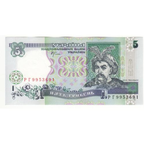 5 гривен UNC 2001 Стельмах серия РГ