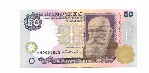50 гривен 1995 1996  Гетьман Украина АН 90959... AUNC
