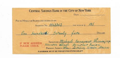 Чек США Банк Нью-Йорка 125 долларов, Херсон.