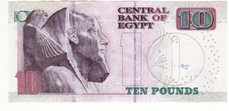 Египет 10 фунтов 24 марта 2016 aunc