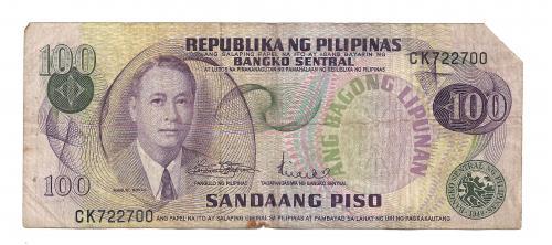 Филиппины 100 песо 1978 Marcos & Licaros