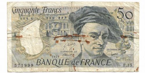 Франция 50 франков 1979 Strohl / Bouchet / Tronche. № 355571999