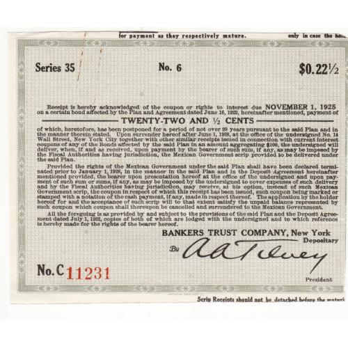 Купон 22,5 цента США Нью-Йорк 1922 - 1928