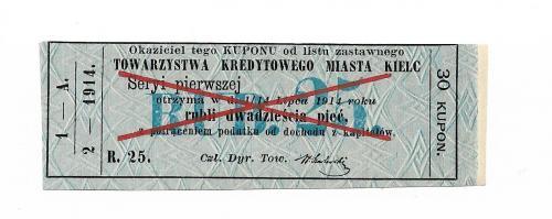 Купон  образец от закладного листа Кельцы, Польша 1914