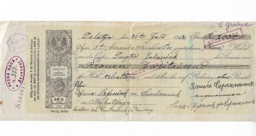 Латвия 20 латов облигация 1931 Номер 005950 - 000095