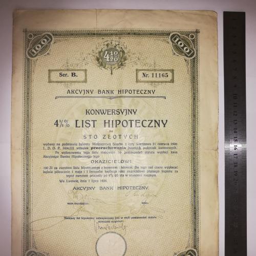 Львов 1926 Ипотечный лист 100 злотых редкость!