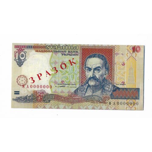 Официальный буклет! 10 гривен 1994 Ющенко Украина образец зразок specimen редкая