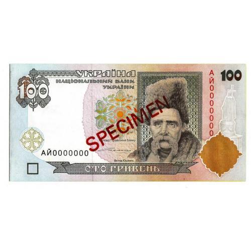 Официальный буклет 100 гривен 1996 Ющенко Украина образец зразок specimen редкий