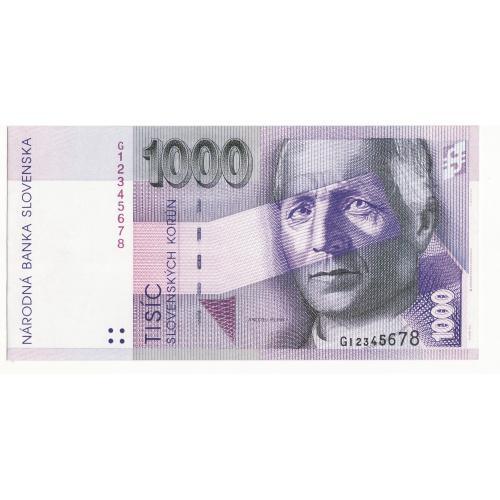 Официальный буклет образец с описанием защиты 1000 крон 1993 Словакия большой формат