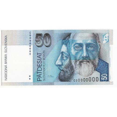 Официальный буклет образец с описанием защиты 50 крон 1993 Словакия большой формат