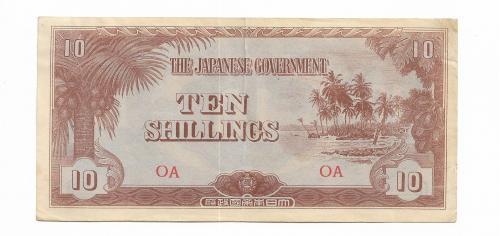 Океания 10  шиллингов 1942 оккупация. Япония, редкость!