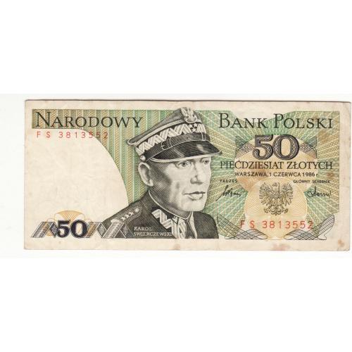 Польша 50 злотых 1986 FS ...552