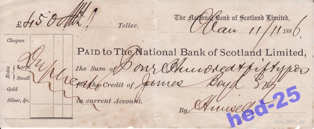 Шотландия, 1886 год, редкий чек.