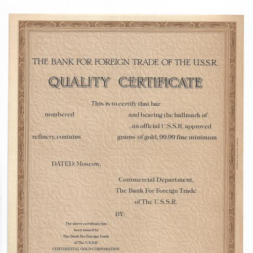 СССР Банк Внешней торговли сертификат на золотые слитки. Печать в США!